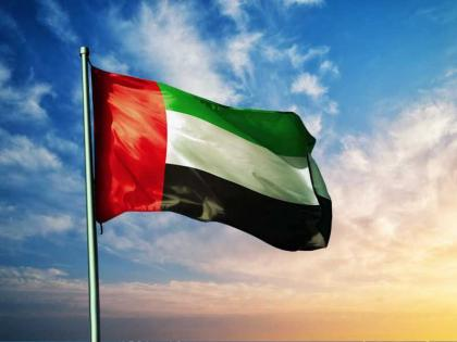 '50 Days to 50': Nationwide celebration activities for 50th UAE National Day