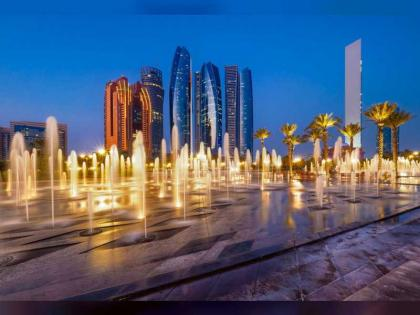 Abu Dhabi to host World Utilities Congress in May 2022