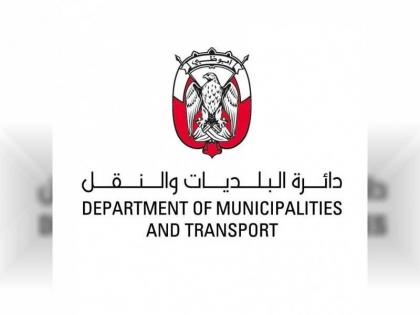DMT issue new Code of Practice for Marina Operations