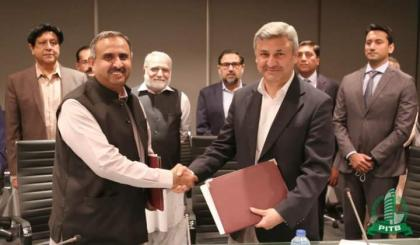 PITB signs Agreements with Punjab Irrigation Department to implement e-Library and e-Procurement System