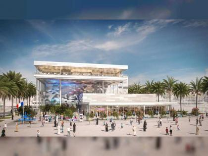 France Pavilion at Expo 2020 Dubai welcomes almost 80,000 visitors in first 10 days