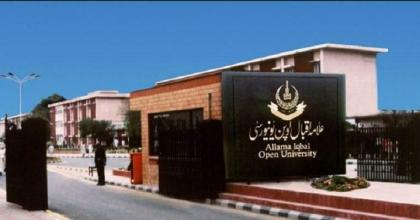 AIOU closes admissions for autumn 2021 semester on Oct. 18