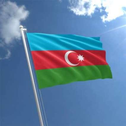 Azerbaijan Visa (eVisa) From Pakistan - 2020 Requirements, Process & Documents