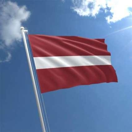 Latvia Visa From Pakistan - 2021 Visa Requirements, Process & Documents