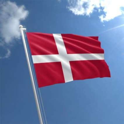 Denmark Visa From Pakistan - 2020 Visa Requirements, Process & Documents