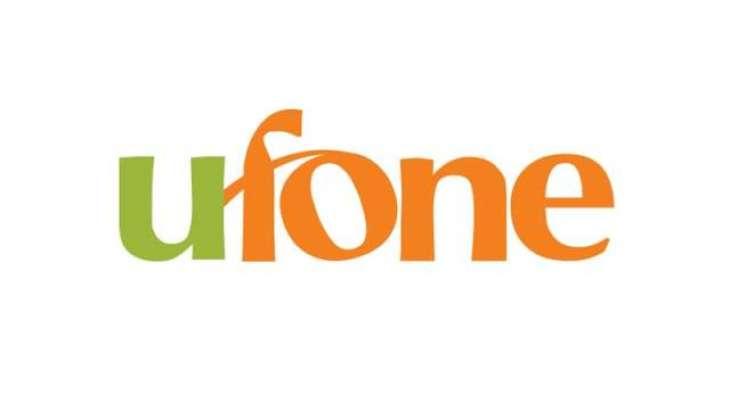 Ufone Balance Share Code 2020 - UShare