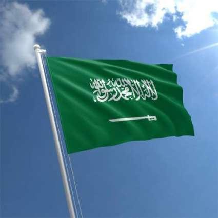 Saudi Arabia Visa From Pakistan - 2020 Visa Requirements, Process & Documents
