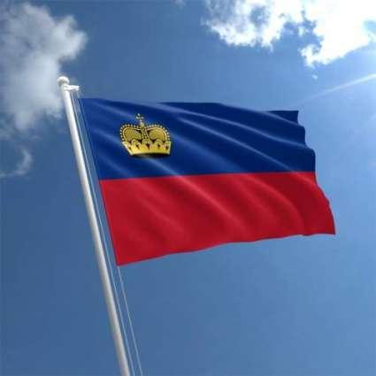 Liechtenstein Visa From Pakistan - 2021 Visa Requirements, Process & Documents