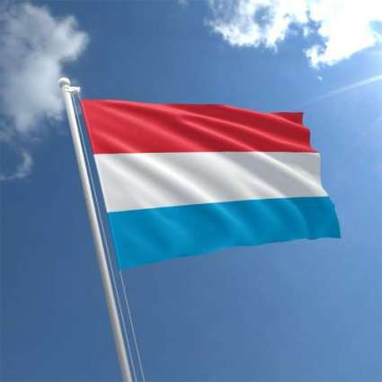 Luxembourg Visa From Pakistan - 2021 Visa Requirements, Process & Documents