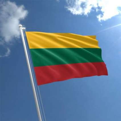 Lithuania Visa From Pakistan - 2021 Visa Requirements, Process & Documents
