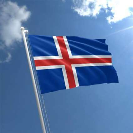 Iceland Visa From Pakistan - 2021 Visa Requirements, Process & Documents