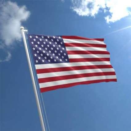 US Visa From Pakistan - 2021 Visa Requirements, Process & Documents