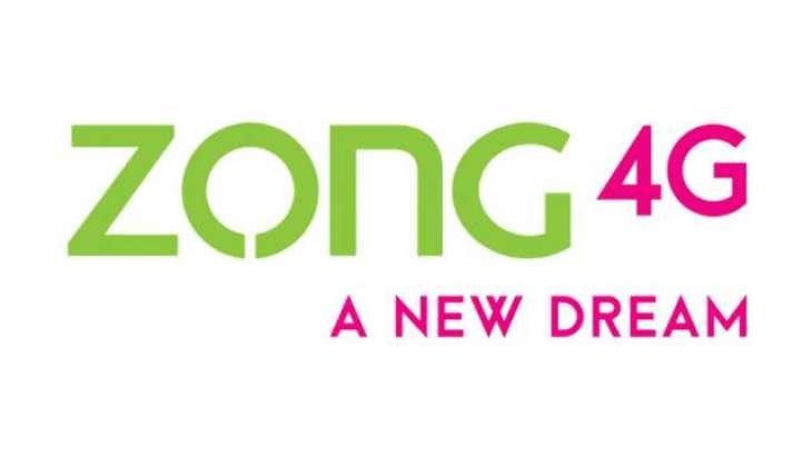 Zong Recharge Code 2021 - Zong Balance Recharge