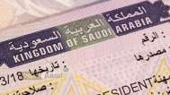 Saudi Arab Visa on Arrival on Pakistani Passport | 2020 Information