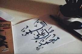 Nabi Kareem Sale Allah Aleh Wa-alehe Wasallam Ke Bhai