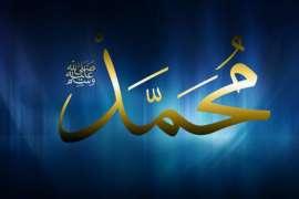Muhaddas Islam