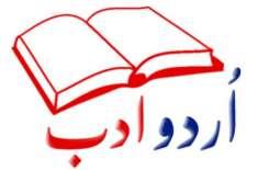 Hum Or Hamara Adab