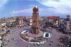 Duniya Bhar Mein Mashhoor Faisalabad Ka Ghanta Ghar