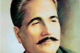 Fikar O Talemaat Iqbal Ki Ahmiyat
