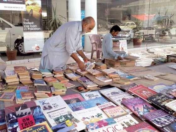 Kitab Sirf Pharne K Liye Nahi Hoti