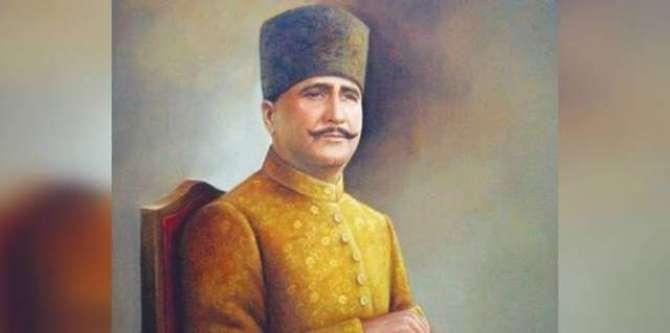 Fiker E Iqbal Or Hamara Ehed