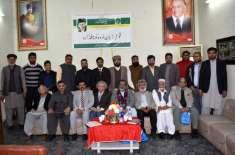 Youm E Nifaz Urdu Seminar
