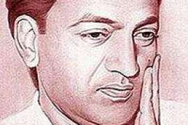 Shiv Kumar Batalvi