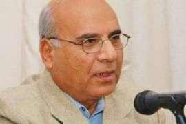 Shehr E Sheer Ka Wali - Professor Jalil Aali