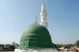 ``naatan Sarkar Dean Aur Haji Muhammad Latif Khokhar``