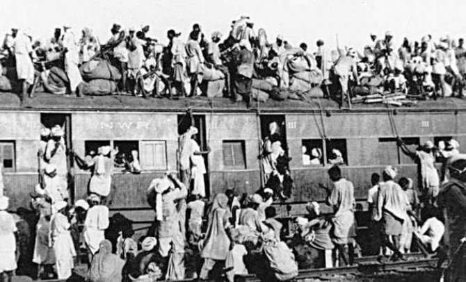 Gumshuda Train