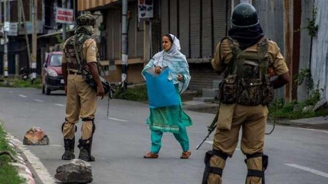 Kashmir Ko Bacha Lo
