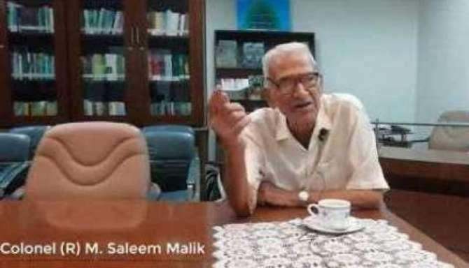 Ankahi Dastanain - Colonel Retired Saleem Malik - 2nd Qist