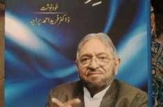 Dr Farid Paracha Ki Umer E Rawaan