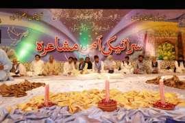 Faan O Saqafat Ka Faroogh Aur Multan Arts Consil