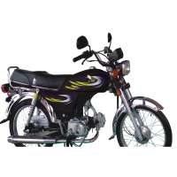 Pak Hero PH 70 Bike Price in Pakistan