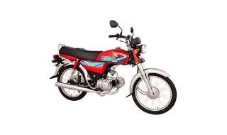 Honda CD 70 Price in Pakistan