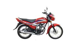 Honda CG 125 Dream Price in Pakistan