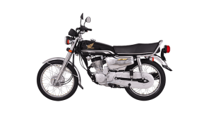 Honda CG 125 Special Edition Price in Pakistan