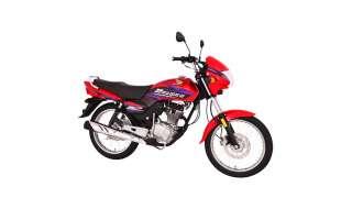 Honda Deluxe Price in Pakistan