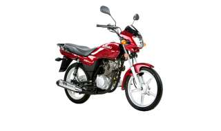Suzuki GD 110S Price in Pakistan