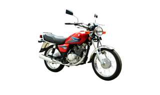 GS 150 GS 150 Price in Pakistan