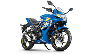 Suzuki Gixxer 150 Price in Pakistan