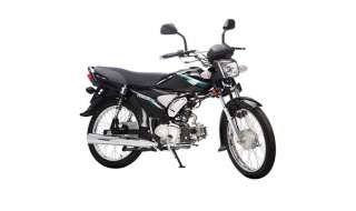 Suzuki Raider 110 Price in Pakistan