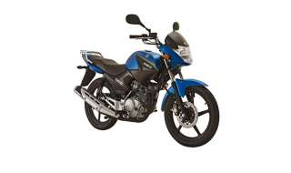 Yamaha YBR 125 Price in Pakistan
