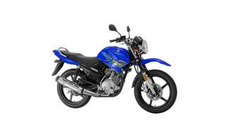 Yamaha YBR 125G Price in Pakistan