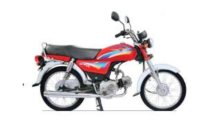 Metro TEZ RAFTAR 70 Price in Pakistan