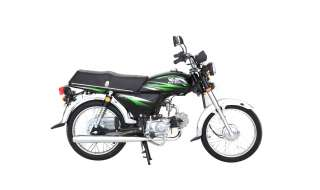 Road Prince RP 70 Passion Price in Pakistan