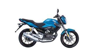 Road Prince Wego 150 Price in Pakistan