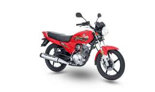 Yamaha YB 125Z-DX Price in Pakistan
