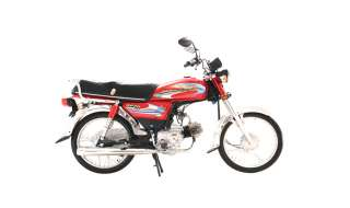 Super Power SP 70 Price in Pakistan